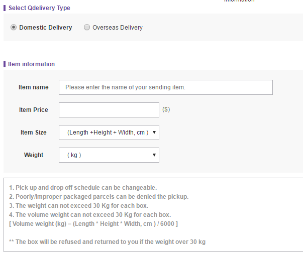Requesting for QDelivery